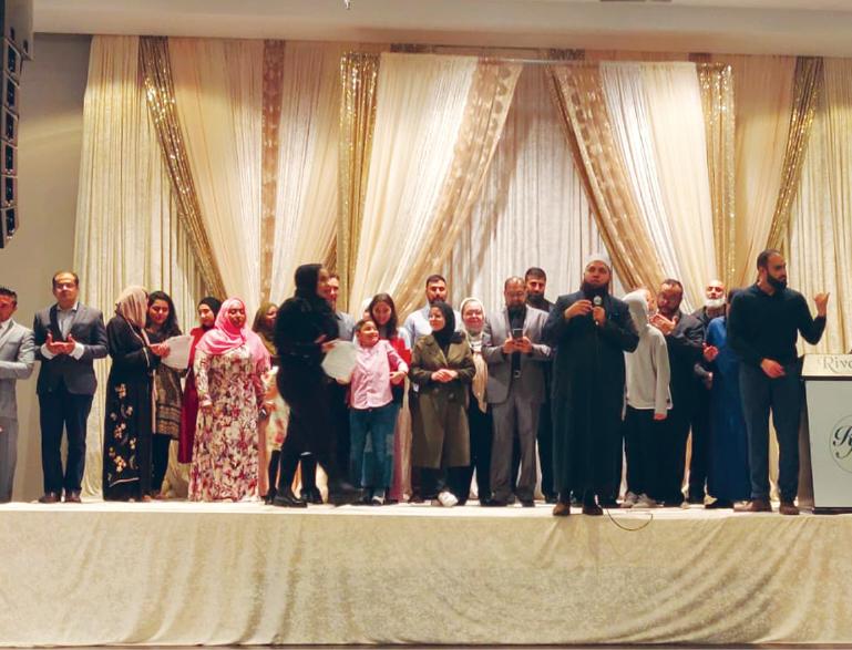 Muslim Care Centre's first annual fundraiser