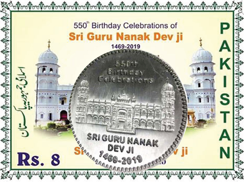 Pakistan issues commemorative coin & Stamps to mark Guru Nanak's 550th anniversary