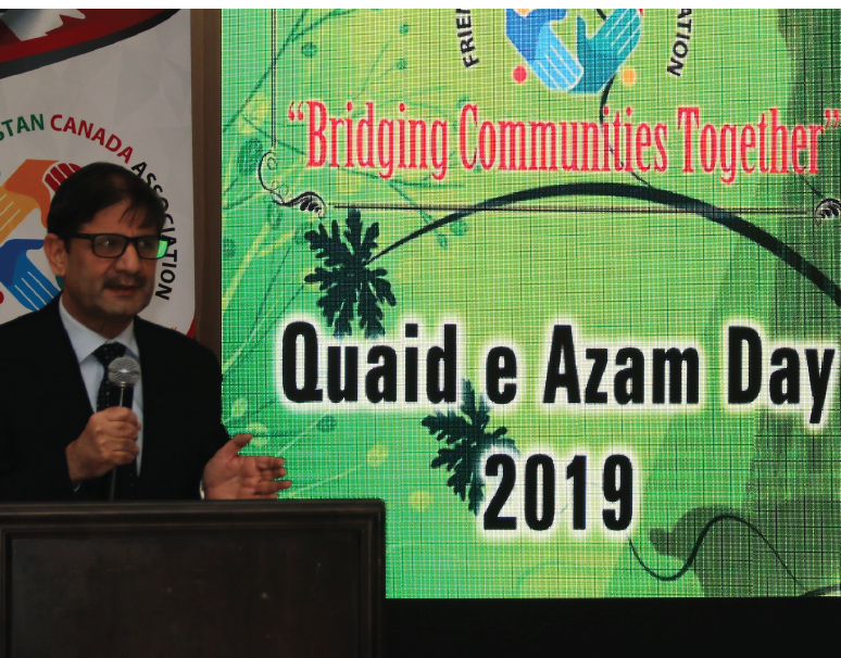 FOP celebrates Quaid e Azam day