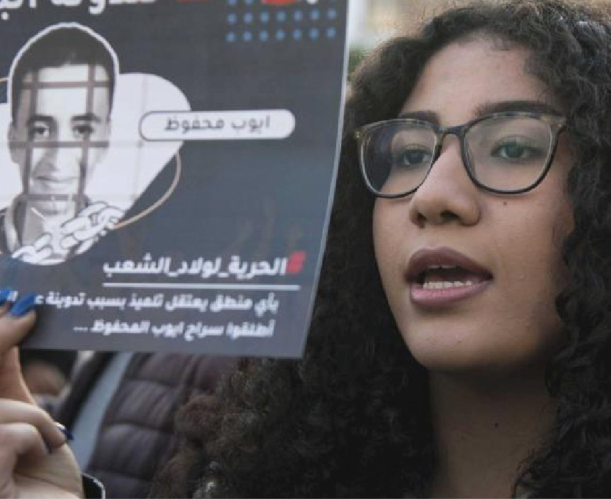 Morocco: Crackdown on Social Media Critics