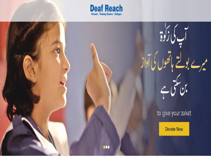 Deaf Reach (Pakistan)- Zakat Appeal