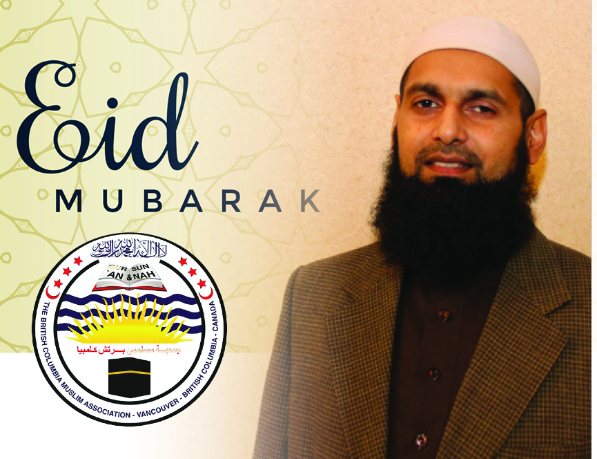 Eid Message from the BCMA