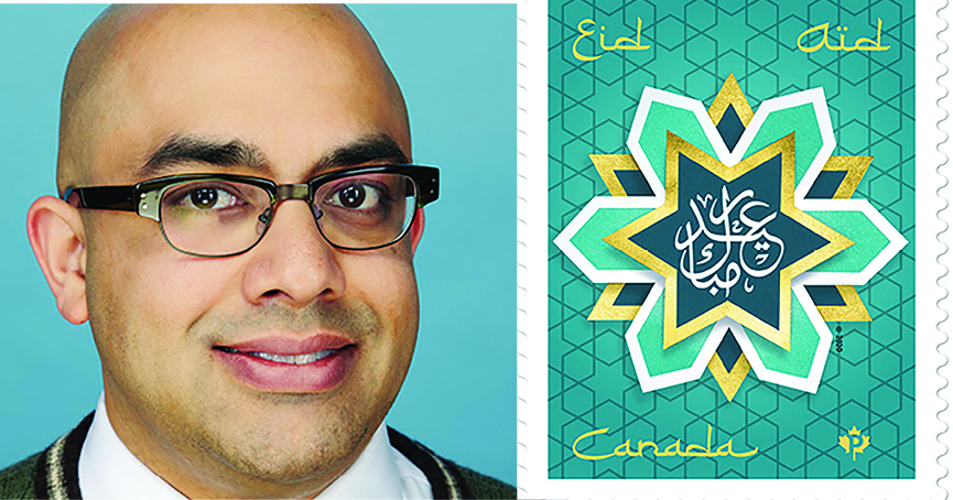 U of T professor helps Canada Post create Eid stamp to mark Muslim holidays