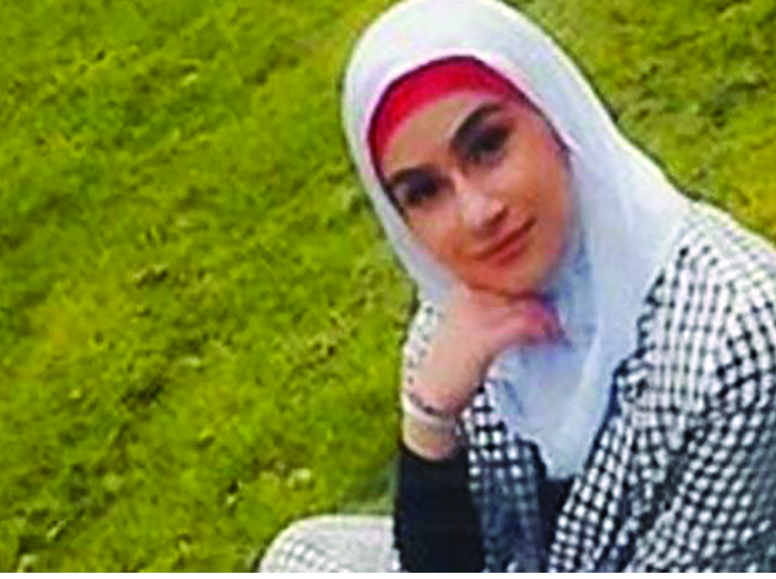Blackburn shooting: Aya Hachem's father pays tribute