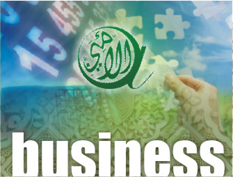 Halal Investment Options for Muslims in Canada