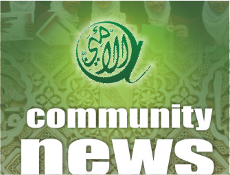 Surrey Masjid Hosts Community Appreciation Day