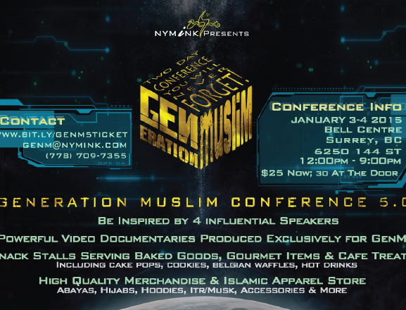 NYMiNK Presents: Generation Muslim Conference 5.0!