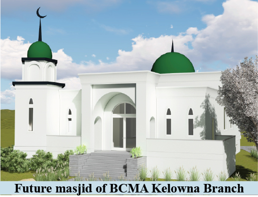 Benefits of constructing a masjid