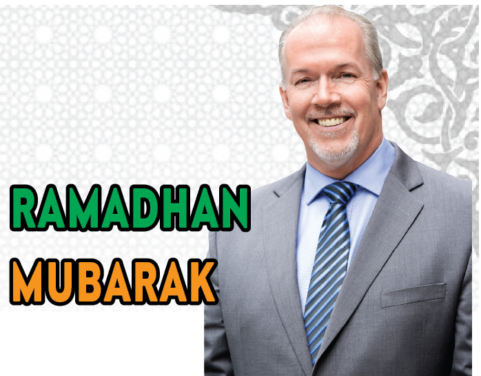 Premier's statement on Ramadan