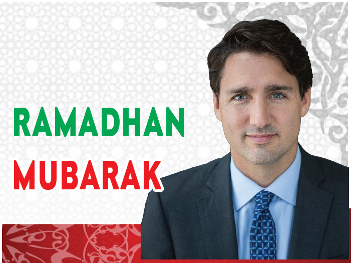 Statement by the Prime Minister on Ramadan