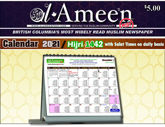 AlameenPost 2021 Calendar with salat times are out.
