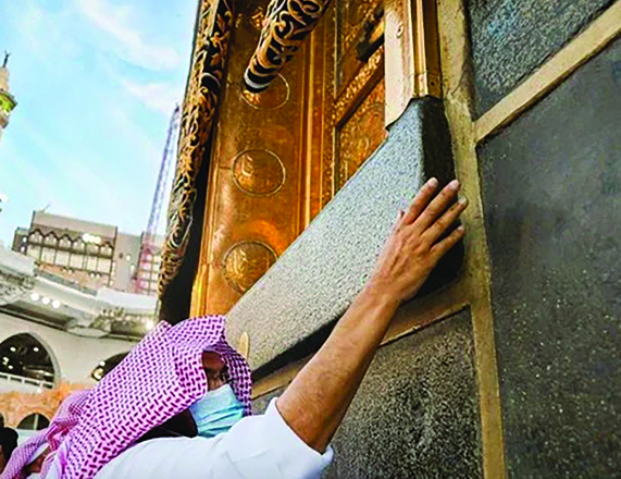 Kaaba and Grand Mosque fragranced 10 times a day