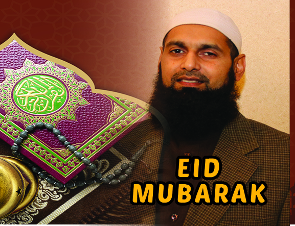 Eid Message from BCMA President