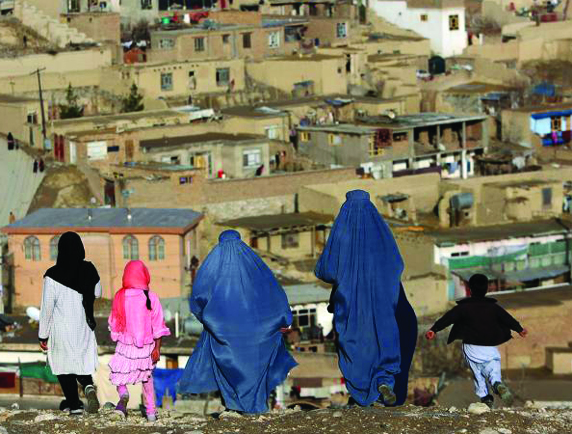 HRW: Justice System Failing Women in Afghanistan