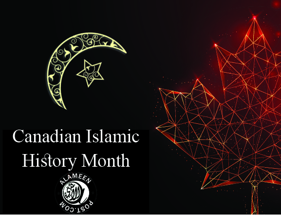 Statement on Canadian Islamic History Month