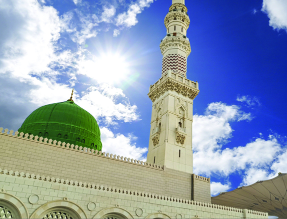 The Blessed Month of Rabiul Awwal