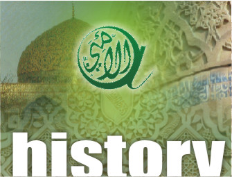 5 Muslim Inventions That Changed The World